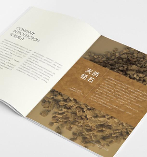 奥伊特-画册设计