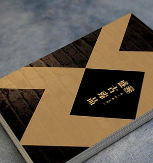 盛古商贸-画册设计
