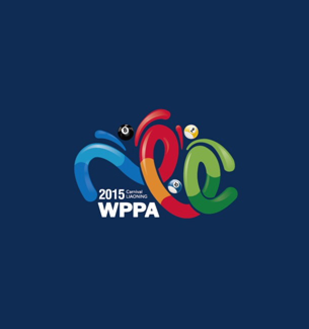 WPPA中国美式台球联赛