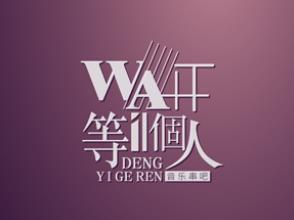 沈阳标志logo设计